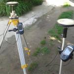 Sistem GPS Magellan Promark 3